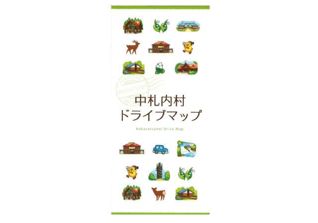 中札内村ドライブマップ