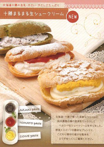 岡本農園シュークリーム表